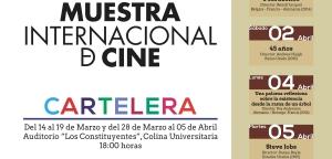 Últimos días de la  59 Muestra Internacional de Cine de la Cineteca Nacional